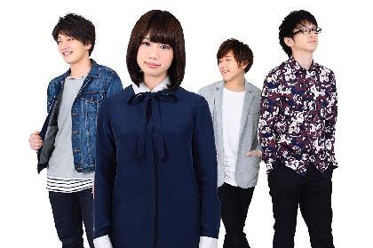 MOSHIMO、初の東京ワンマン含むツアー開催決定