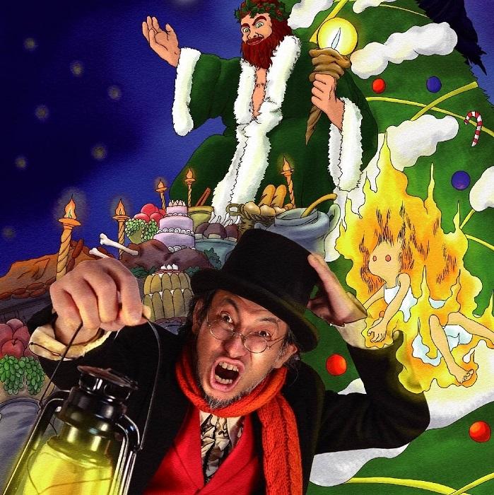 『クリスマスファミリー人形劇 in こしがや「A CHRISTMAS CAROL」スクルージと3人の影の幽霊』