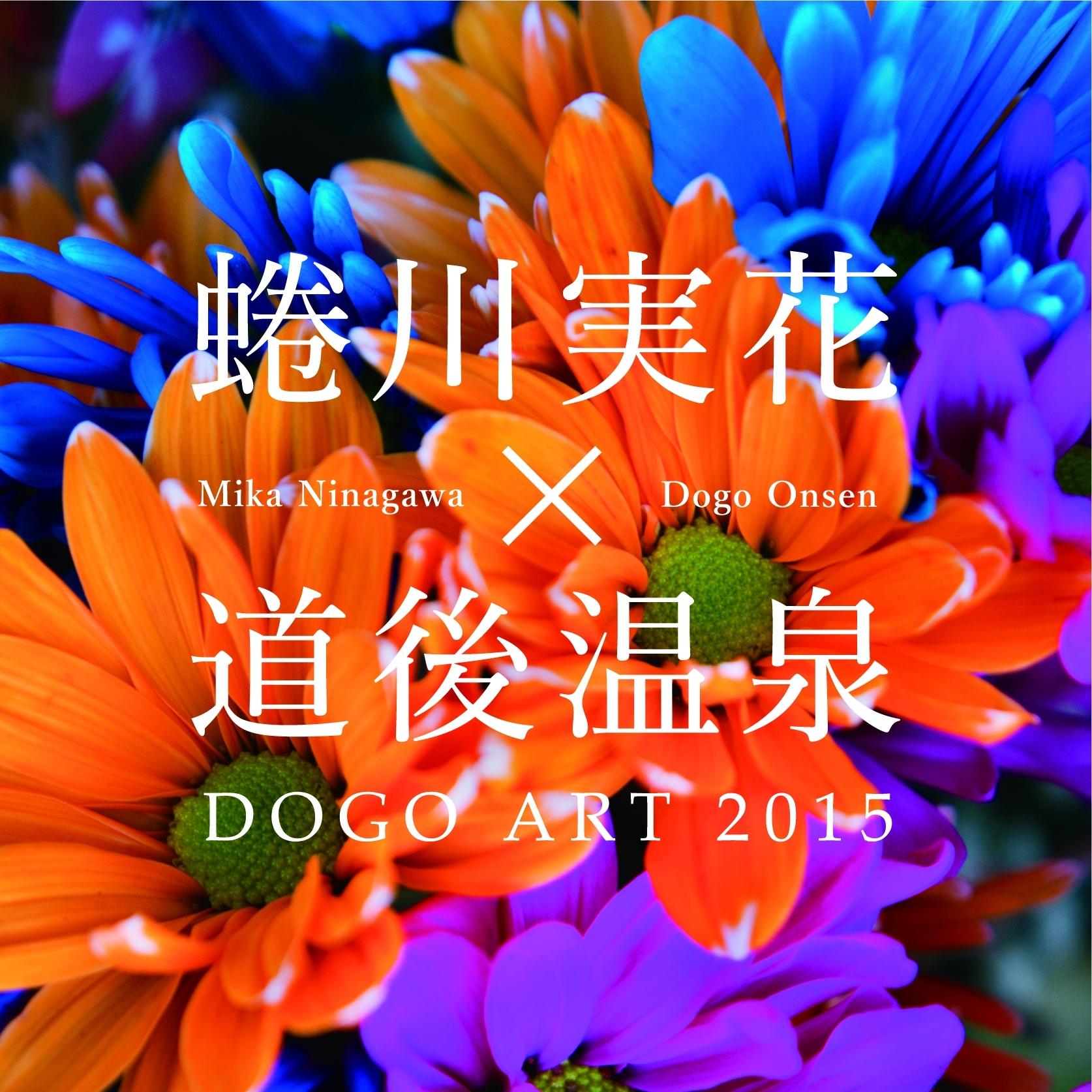 ©mika ninagawa,Courtesy of Tomio Koyama Gallery