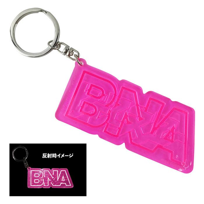 BNAリフレクターキーホルダー (C)2020 TRIGGER・中島かずき/『BNA ビー・エヌ・エー』製作委員会