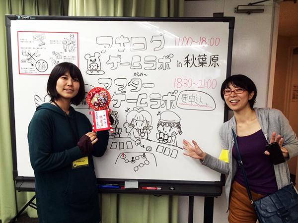 タモリ倶楽部に出演経験のある田中いつか氏(右)と、ASOBI.deptのデザイナーあやの氏(左) (c)DEAR SPIELE
