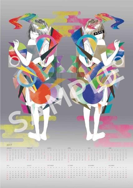 パスピエ オリジナルカレンダーポスター・TSUTAYA