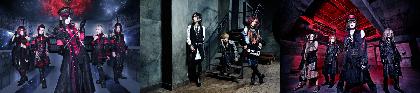 ASAGI (D)×樹威 (GOTCHAROCKA)×yo-ka (DIAURA)の東北トリオによるカバーアルバム第二弾『手弱女(たおやめ)』&写真集発売決定