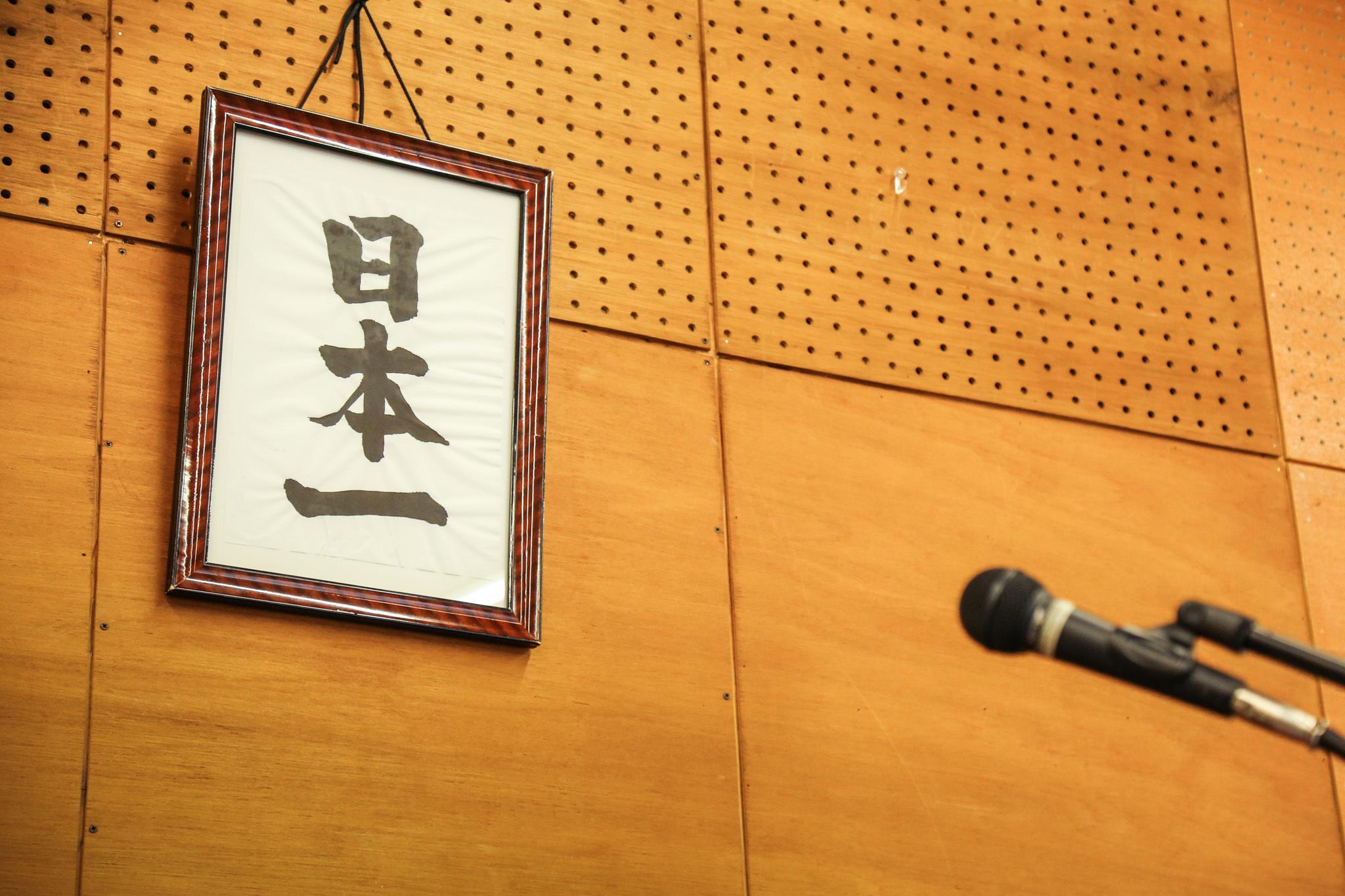 関西大学応援団吹奏楽部 撮影=田浦ボン