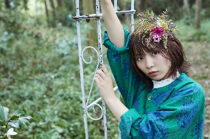 TVアニメ『BEASTARS』EDテーマ、YURiKA「Le zoo」MV公開!作詞・唐沢美帆、作曲・神前暁