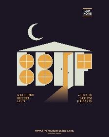 BBHF、有料配信ライブ『mugifumi ONLINE』の開催が決定 アルバム『BBHF1-南下する青年-』収録曲も数曲披露