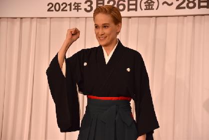 桐生麻耶のラストステージ! OSK日本歌劇団『レビュー 春のおどり』新橋演舞場で開幕へ