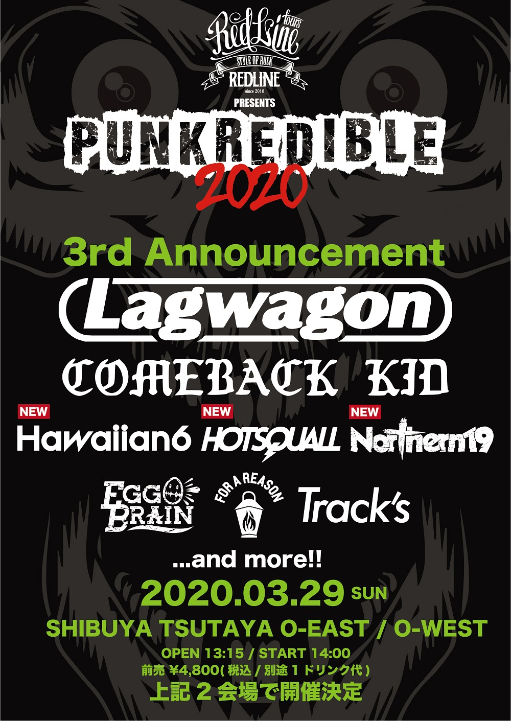 REDLINE presents PUNKREDIBLE 2020