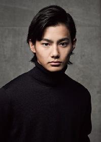 野村周平が『神戸コレクション』に出演決定 ロバート秋山扮する「YOKO FUCHIGAMI」による総合演出も