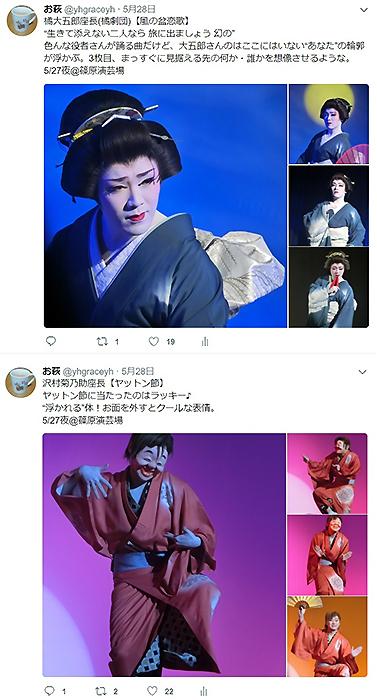 舞台写真をSNSでシェアできるのも大衆演劇の特長(※劇団によって撮影ルールは異なる)。