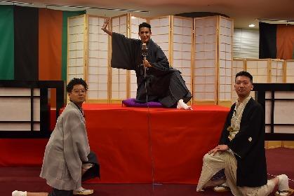 柳亭小痴楽、雷門小助六、尾上右近が特別ゲストで出演 『第三回ぎんざ木挽亭おんらいん』のレポートが到着&9/4までアーカイブ配信中