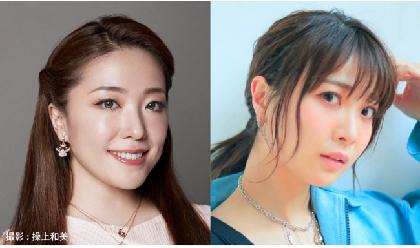 平原綾香、May'n(ダブルキャスト)がユリア役で出演決定 ミュージカル『フィスト・オブ・ノーススター~北斗の拳~』
