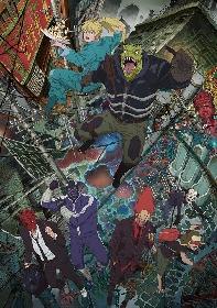 TVアニメ『ドロヘドロ』オンライントークライブ「魔の宴」6月19日配信決定 企画・制作スタッフがアニメ化裏話や制作秘話を語る