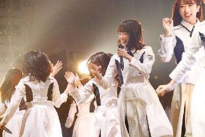 けやき坂46、パシフィコ横浜で走り出す!ツアー初日に新曲初披露