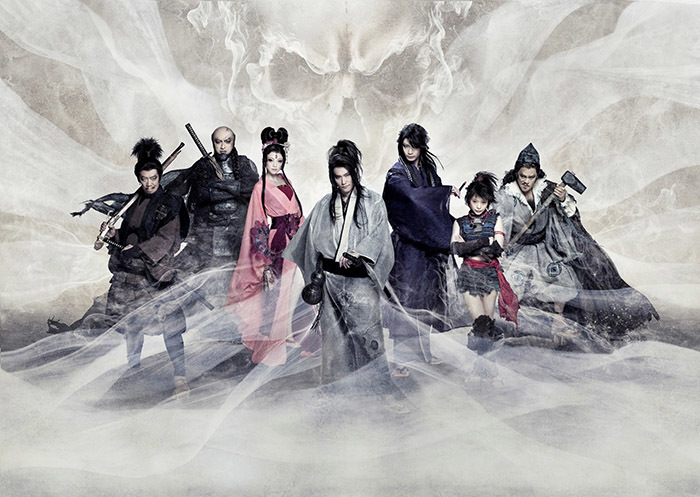 『髑髏城の七人』Season風