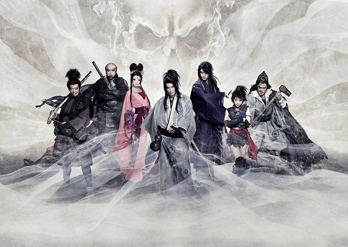 『髑髏城の七人』Season風 (C)2017『髑髏城の七人』風/TBS・ヴィレッヂ・劇団☆新感線
