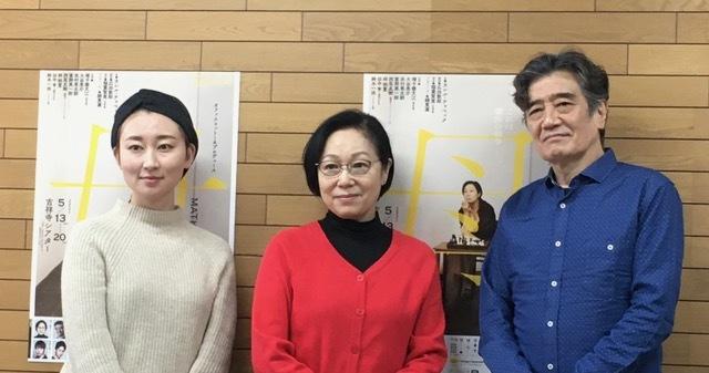 オフィスコットーネプロデュース『母 MATKA』左から、演出家・稲葉賀恵、増子倭文江、大谷亮介。