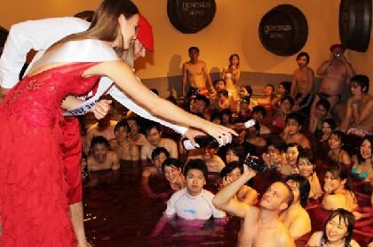 ユネッサンでボージョレ・ヌーボー風呂が解禁!