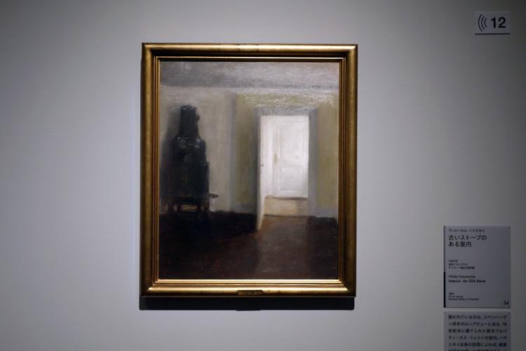 ヴィルヘルム・ハマスホイ《古いストーブのある室内》1888年 デンマーク国立美術館