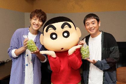 ゆず、しんちゃんと2度目のタッグ TVアニメ『クレヨンしんちゃん』主題歌の新曲「マスカット」を8月にリリース決定