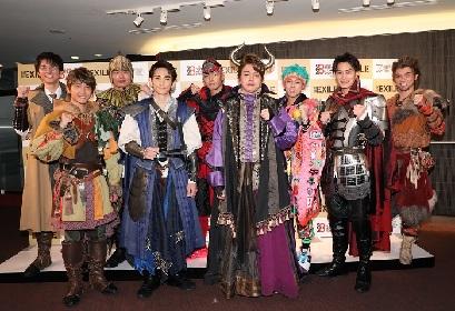 劇団EXILE『勇者のために鐘は鳴る』東京公演が開幕 ゲネプロの模様とキャストコメントが到着