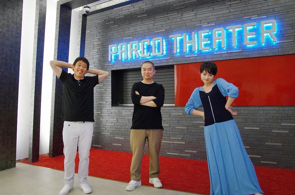 (左から)森田哲矢、横山拓也、伊藤万理華