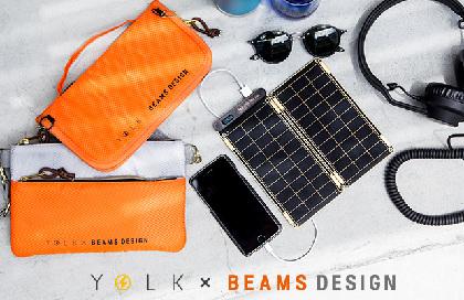 """野外フェスやアウトドアで活躍! 太陽光で充電する""""ソーラーペーパー""""がBEAMS DESIGNとコラボ"""