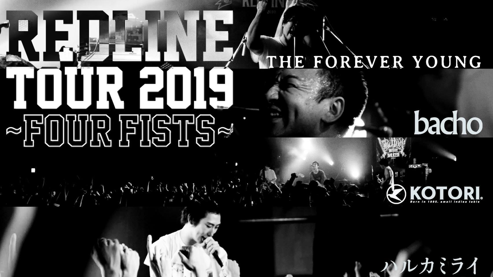 『REDLINE TOUR 2019~FOUR FISTS~』