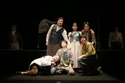 ノゾエ征爾、入野自由のコメント&舞台写真が到着 演劇『ピーター&ザ・スターキャッチャー』が開幕