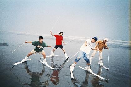 never young beach、追加公演で初ホール・中野サンプラザ公演が決定