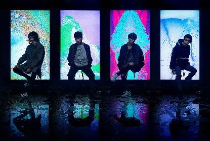 DATS、東名阪でアルバムリリースワンマンツアーを開催決定