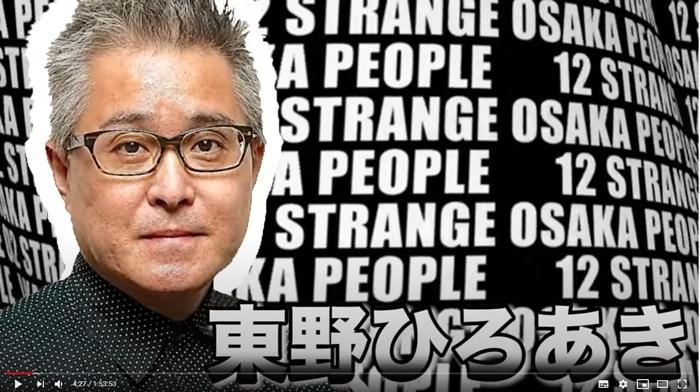 東野ひろあき(今回の配信映像より)。1995年舞台版では、守衛役で出演もした(桂九雀とWキャスト)。