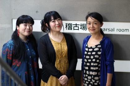 吉田小夏×福寿奈央×大西玲子が語る、吉祥寺ファミリーシアター新作演劇公演『ぞうれっしゃがやってきた』