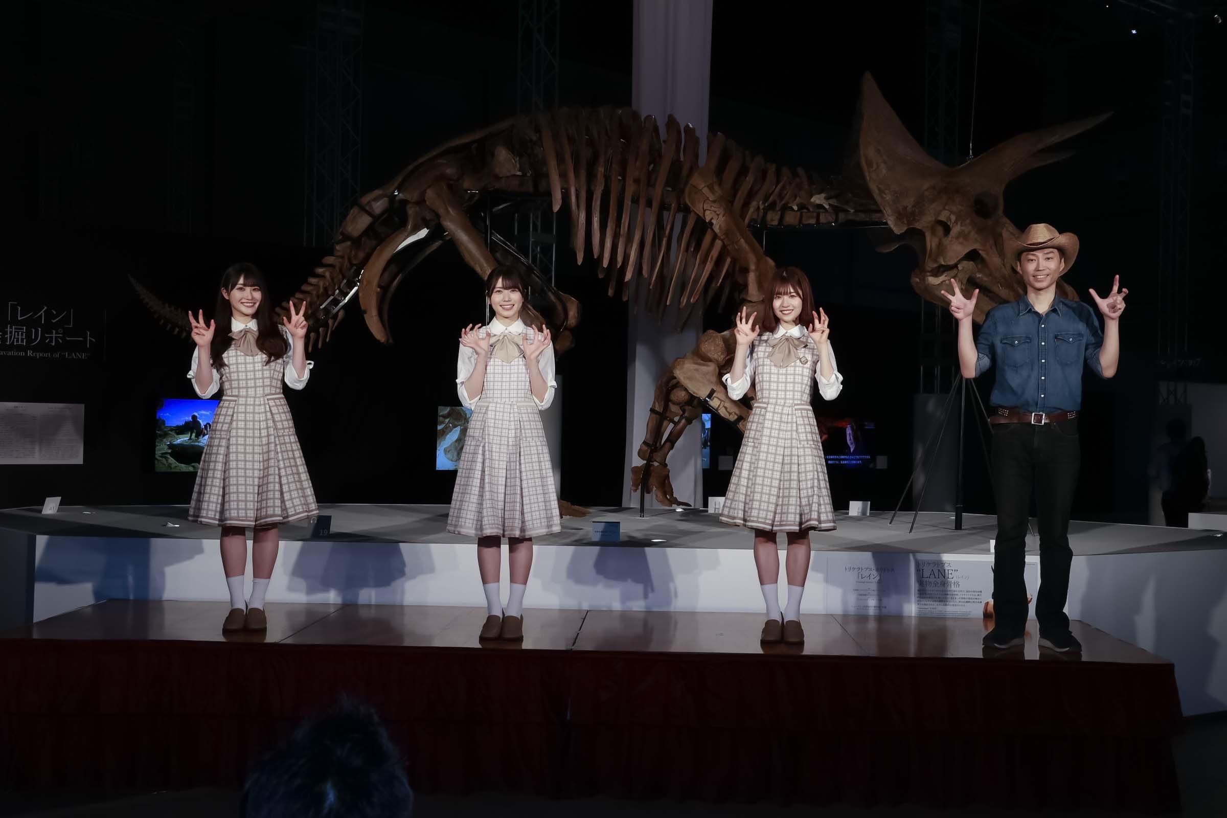 『Sony presents DinoScience 恐竜科学博 〜ララミディア大陸の恐竜物語〜 2021@YOKOHAMA』記者発表会