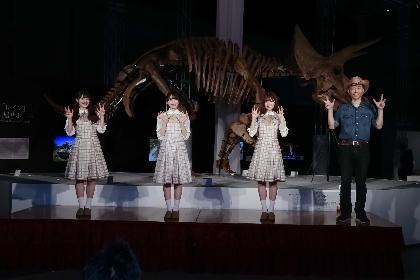 ソニーグループが総力をあげて、レアな恐竜体験を実現 『DinoScience 恐竜科学博』記者発表会レポート