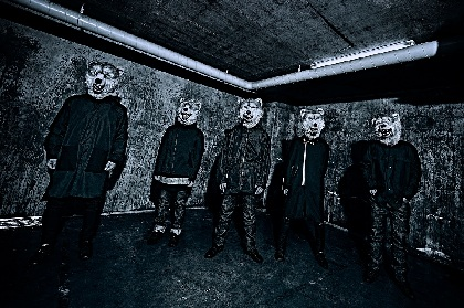 MAN WITH A MISSION  月9ドラマ『ラジエーションハウス』主題歌「Remember Me」先行配信開始
