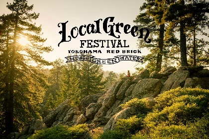 『Local Green Festival'19』第1弾アーティストとして大橋トリオ、SPECIAL OTHERS等8組を発表