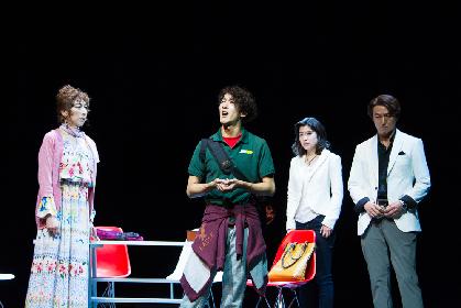 歌舞伎俳優 尾上右近の初現代劇『ウォーター・バイ・ザ・スプーンフル』開幕直前ゲネプロレポート