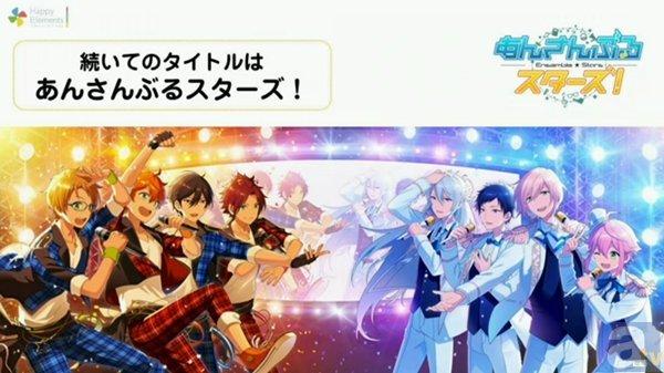 ハピエレ公式生放送『あんさんぶるスターズ!』新情報まとめ