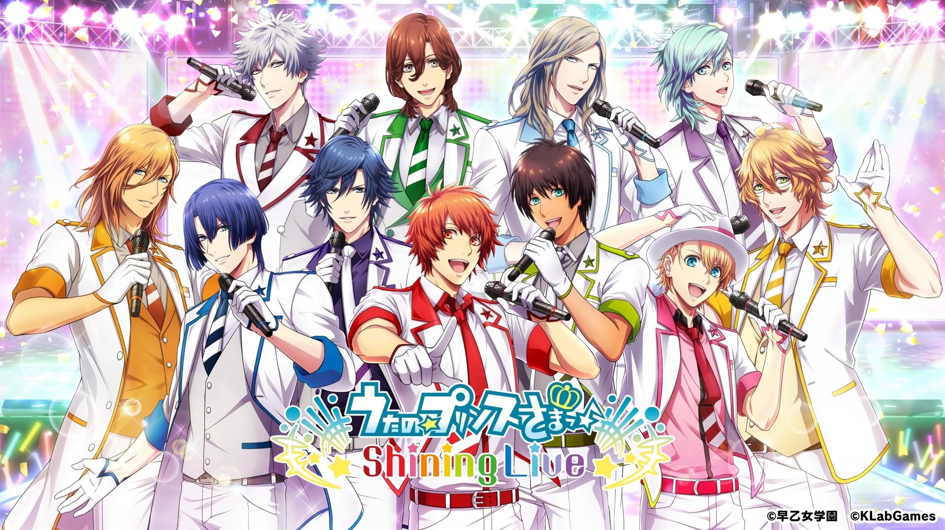 『うたの☆プリンスさまっ♪ Shining Live』(C)早乙女学園 (C)KLabGames