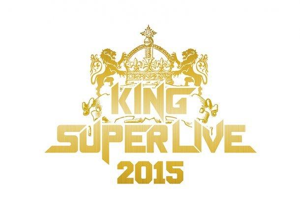 「KING SUPER LIVE 2015」ロゴ