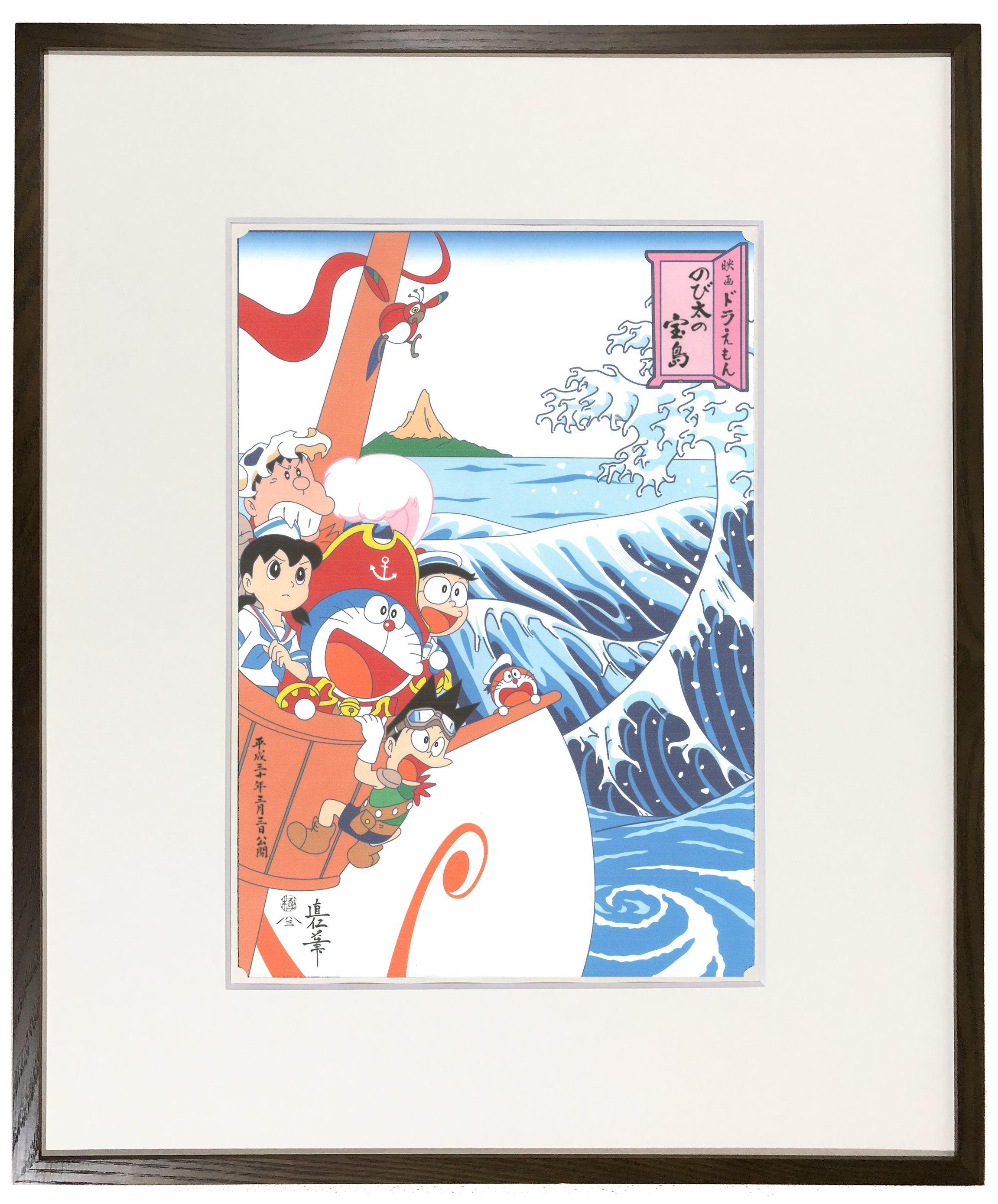 浮世絵のドラえもん 宝島のかっこいい画像です。