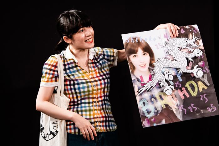 2020年8月 テアトロコント公演より(撮影:塚田史香)