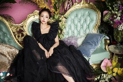安室奈美恵 新曲「Showtime」が小泉今日子、満島ひかりら出演のドラマ『監獄のお姫さま』主題歌に決定