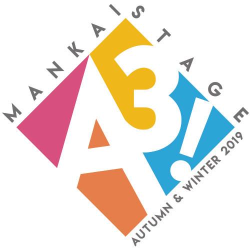 「MANKAI STAGE『A3!』~AUTUMN & WINTER 2019~」ロゴ