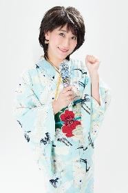 水谷千重子、2年ぶり2度目の『50周年記念公演』に「バカ言ってる」ーー因縁の再会をはたした浜ローズへの想いを明かす