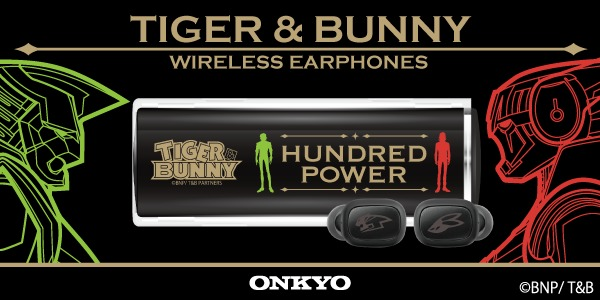 『TIGER & BUNNY』と「オンキヨー」のコラボレーションモデル完全ワイヤレスイヤホン