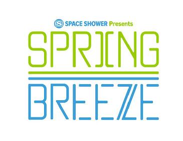 野音『SPRING BREEZE』にDYGL、bonobosが追加 全出演者6組出揃う