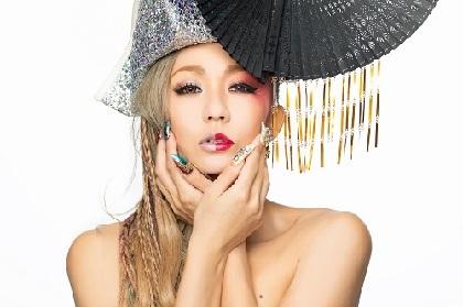倖田來未、11月リリースの新アルバム収録曲が「オトナの土ドラ」新シリーズ主題歌に決定