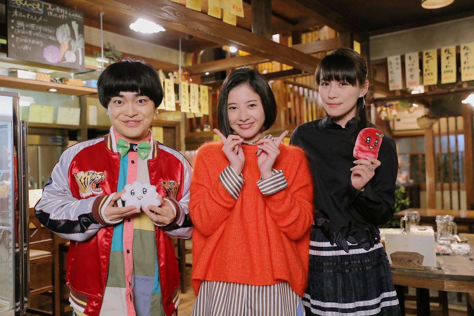 左より、加藤諒、吉高由里子、あ~ちゃん(Perfume)  (C)NTV